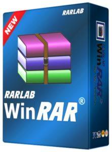 WinRAR Pro Free Download With Keygen
