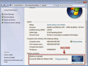 Windows 7 Product Key With Latest Version