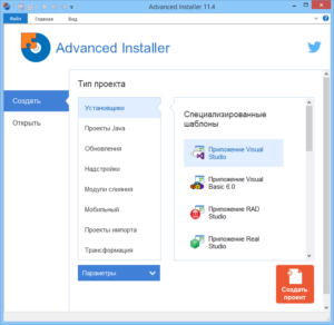 Advanced Installer Architect 15.5.0 Full Crack