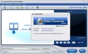 FonePaw Video Converter Registration Code + Crack