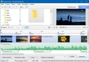 PicturesToExe Deluxe Pro 9.0.21 Crack