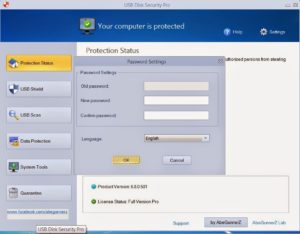 disk drive security free download with crack