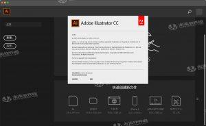 Adobe Illustrator CC 2020 crack + Serial Key Download