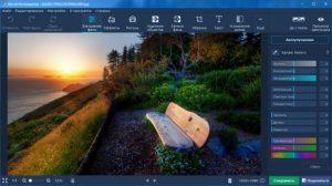 movavi photo editor activation key 2020 [latest]