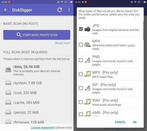 DiskDigger 1.41.61.3067 Crack With License Key 2021 [Latest]